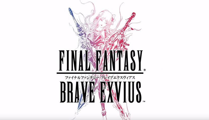 Final Fantaxy Brave Exvius