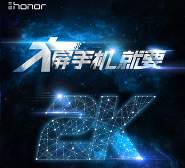 Honor Mate 8