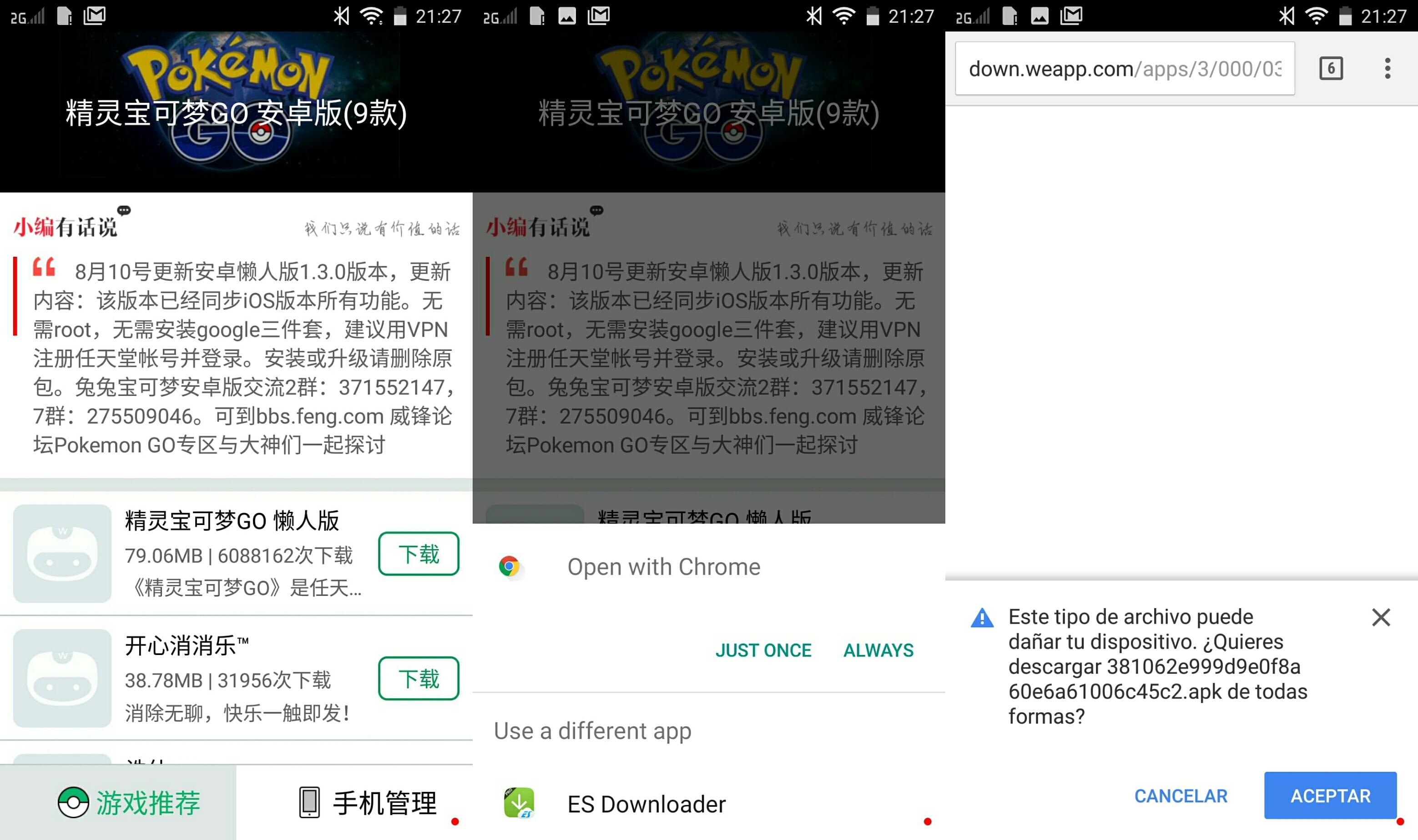 [APK] Descarga la aplicación hackeada de Pokemon Go para jugar sin salir de casa sin necesidad de Root