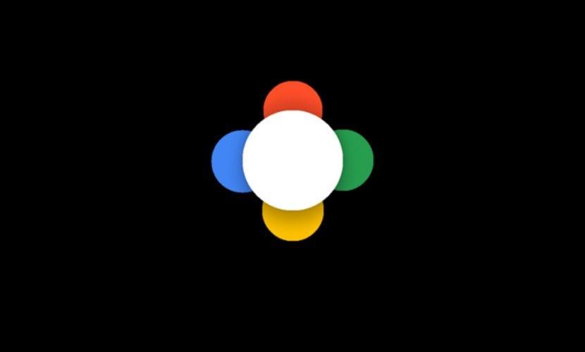 Animación actual botón home Android Nougat