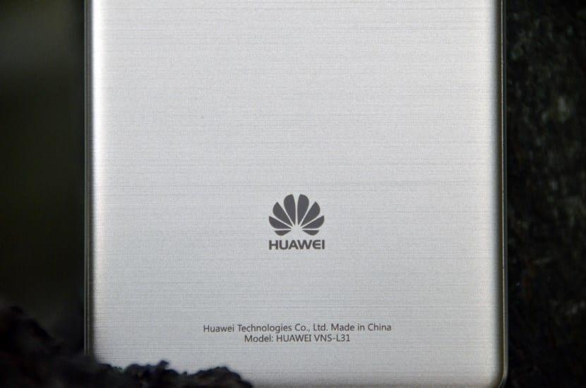 Huawei P9 Lite logo