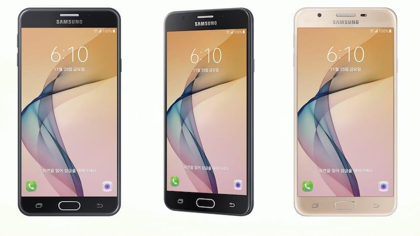Samsung lanza el Galaxy On7 en Corea del Sur