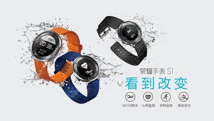 Honor S1, el próximo smartwatch de Huawei con pantalla E-Ink