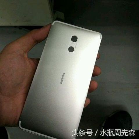 Nokia D1C frontal