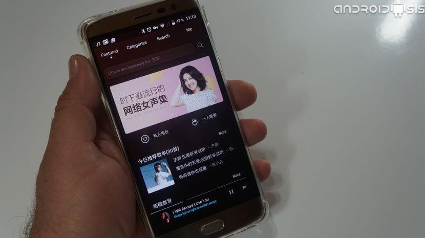 Cómo instalar y usar Huawei Music para descargar música gratis