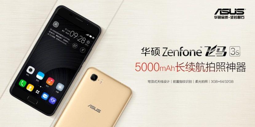 Zenfone Pegasus 3S es el nuevo gama media de ASUS