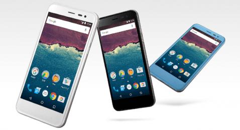 Dispositivos Android One de entre 200 y 300 dólares llegarán este año a Estados Unidos