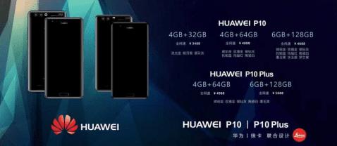 características Huawei P10