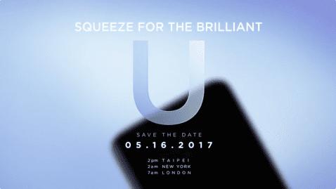 El HTC U será presentado el próximo 16 de mayo