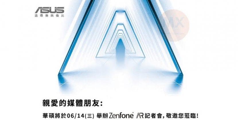 Invitación al evento de lanzamiento del Asus ZenFone AR