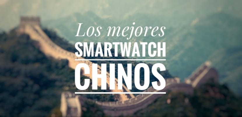 Mejores smartwatch chinos