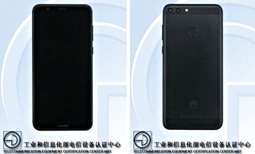Nuevo Huawei Enjoy 7S