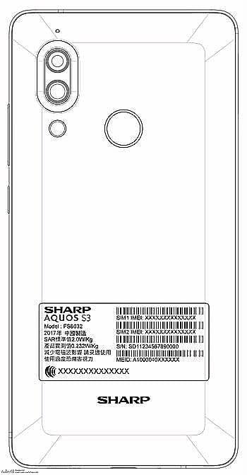 El Sharp Aquos S3 obtiene certificación NCC
