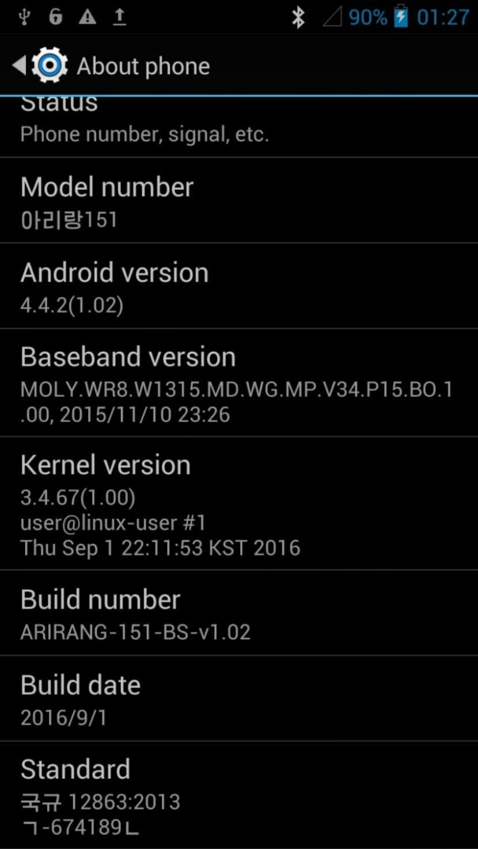Arirang 151 Android