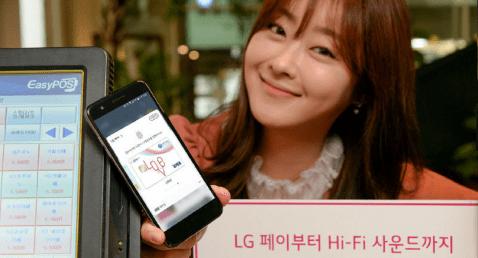 El LG X4 Plus con certificación militar