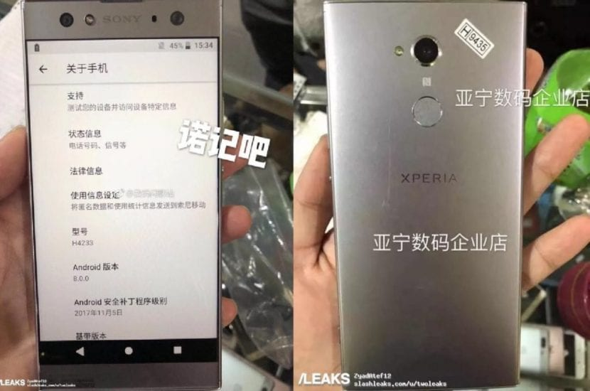 Imagen real del Sony Xperia XA2 Ultra