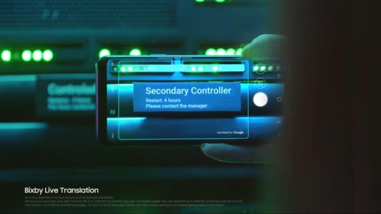 Se filtra por error el primer vídeo del Samsung Galaxy S9 y S9+
