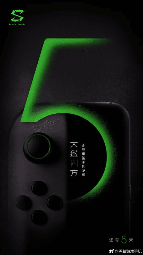 Black Shark Xiaomi promocion