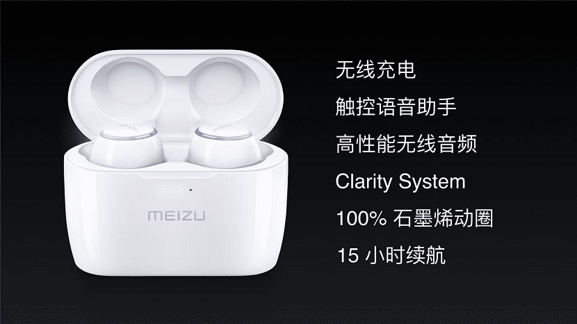 POP Wireless Meizu