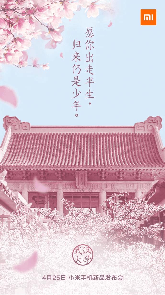 Xiaomi evento presentacion