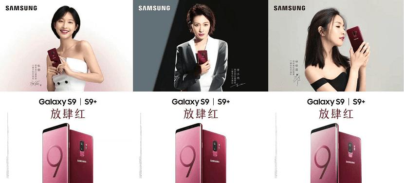 Galaxy S9 Rojo
