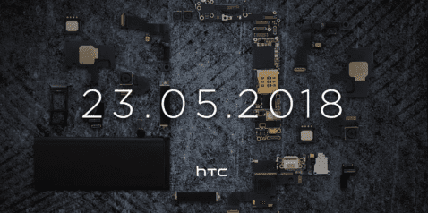 HTC U12+ Fecha de presentacion