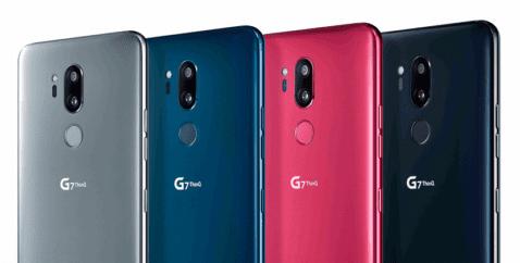 LG G7 ThinQ trasera