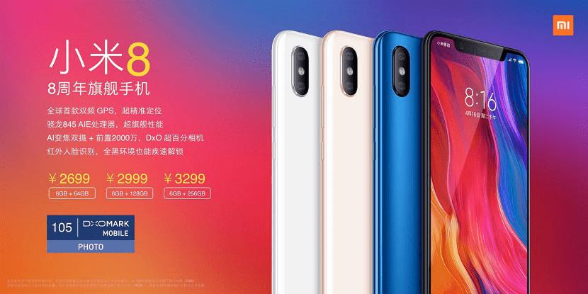 Xiaomi Mi 8 Precios