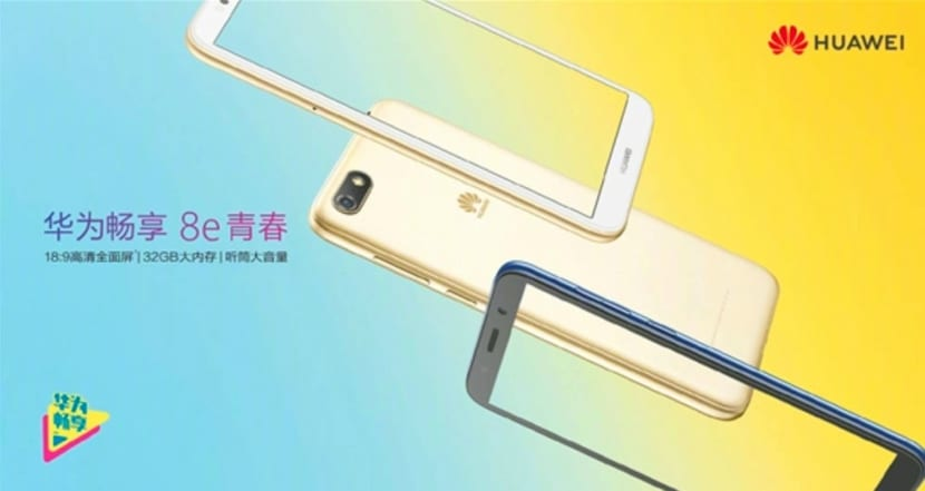 Huawei Enjoy 8e