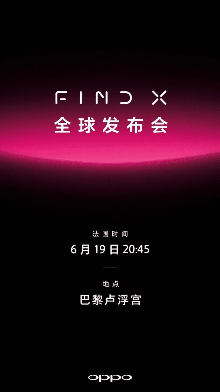 OPPO Find X presentacion