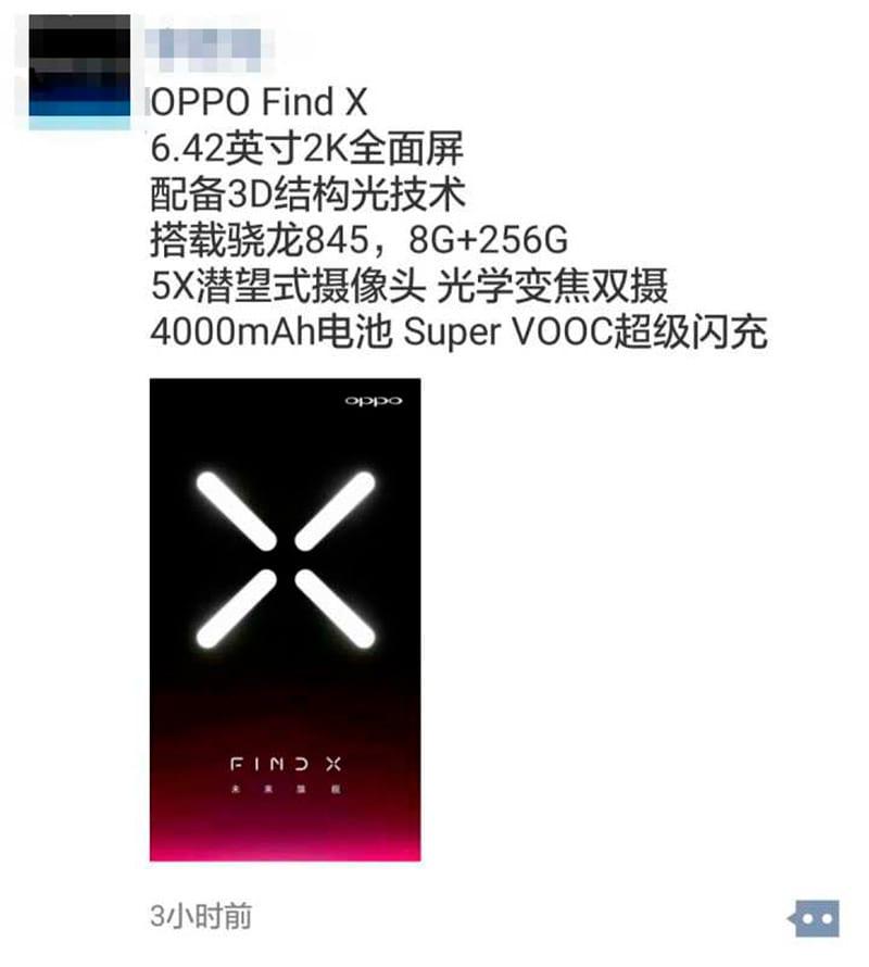 Oppo Find X especificaciones