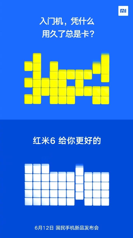 Xiaomi Redmi 6 presentacion