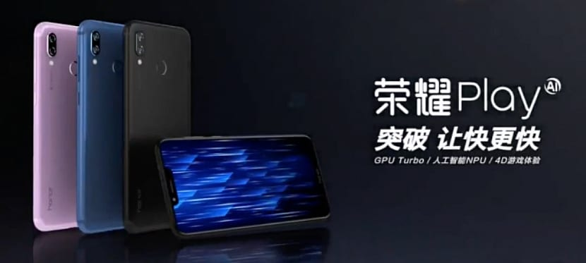 Honor Play con GPU Turbo