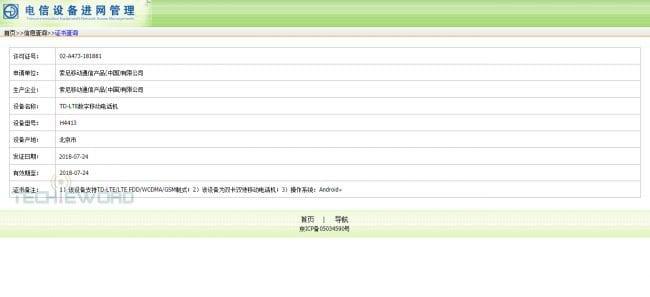 Supuesto Sony Xperia XZ3 en TENAA
