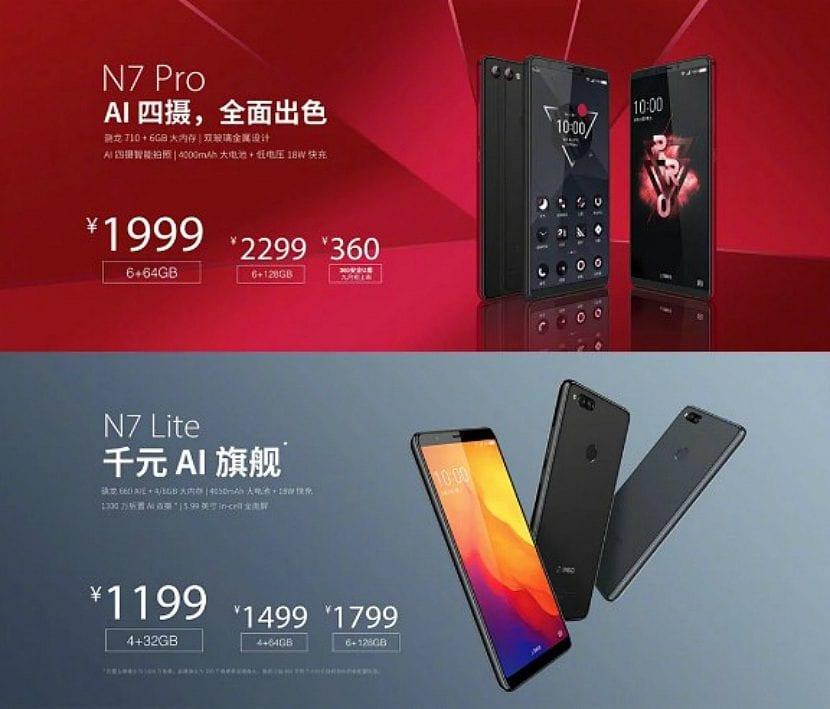 Precios de los 360 N7 Pro y Lite
