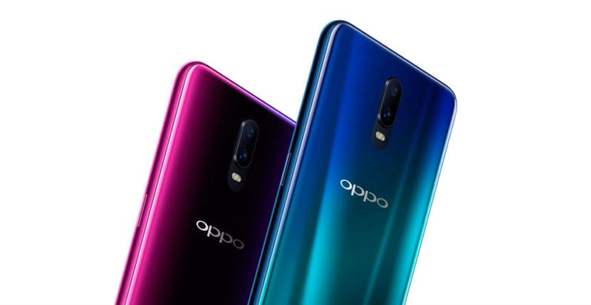 Oppo R17 oficial
