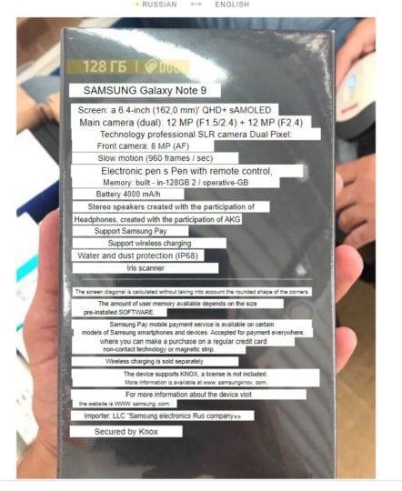 Especificaciones filtradas del Galaxy Note 9 antes de su presentación