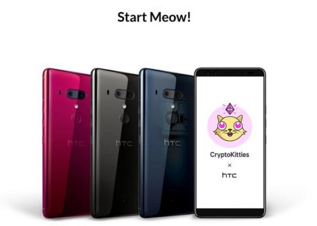 HTC U12+ con CryptoKitties