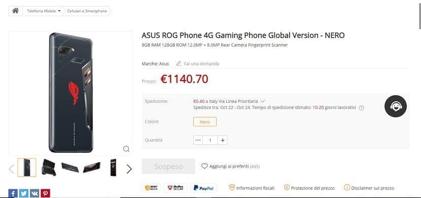 Asus ROG Phone Gearbest