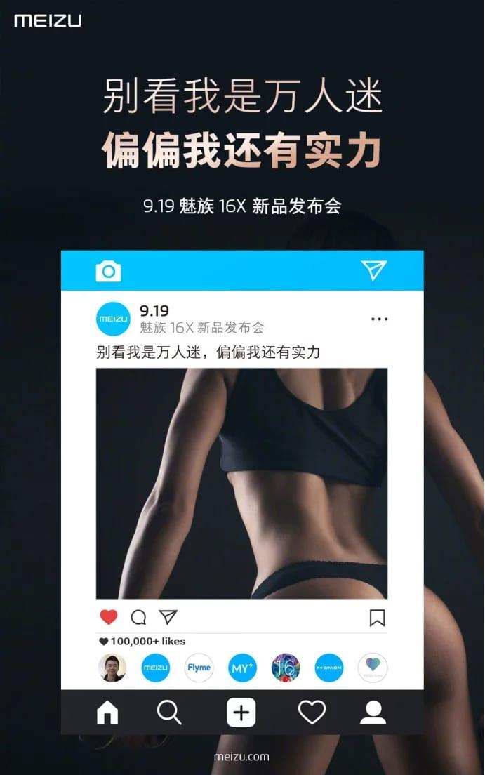 Meizu 16X presentacion