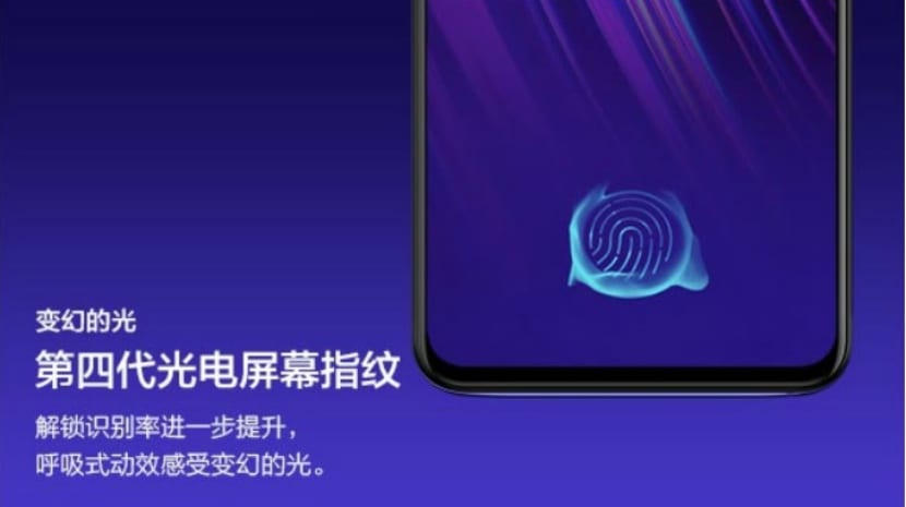 Vivo anuncia una nueva tecnología de lector de huellas en la pantalla y una nueva DSP