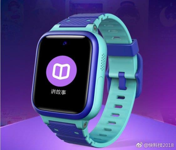 Características del Xiaoxun Children Smartwatch S2