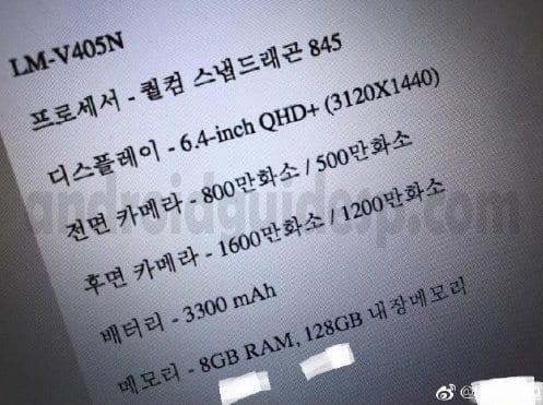 Especificaciones filtradas del LG V40 ThinQ