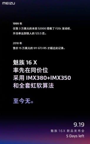 Anuncio del Meizu 16X
