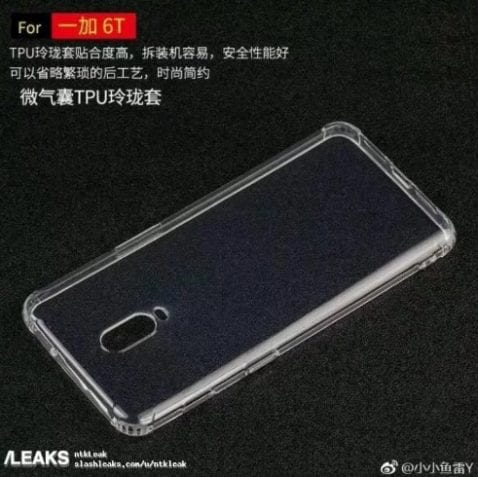 La funda del OnePlus 6T revela que no tendrá un conector jack de 3.5 mm