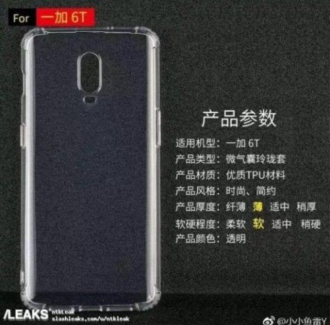 Funda del OnePlus 6T