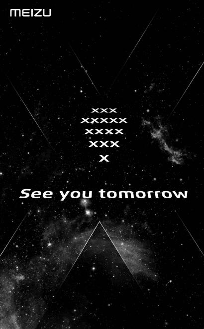 El Meizu 16X se anunciará mañana