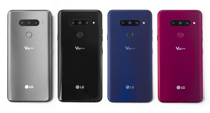 LG V40 ThinQ colores