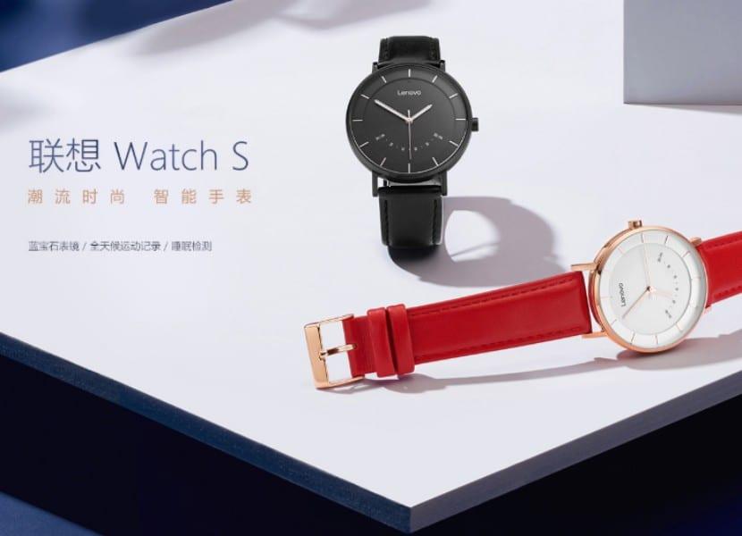 Lenmovo Watch S