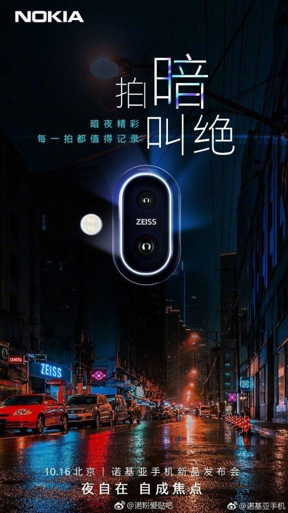 Nokia 7.1 Presentacion
